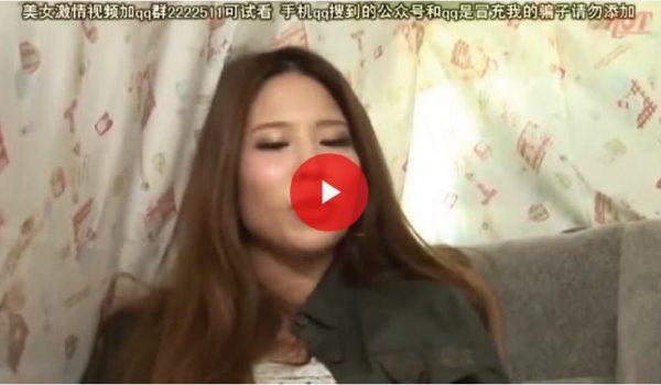 渋谷でナンパした女子大生との動画