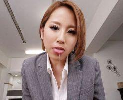 【北川エリカVR】ドSな高飛車女上司が超至近距離で淫語オナサポ