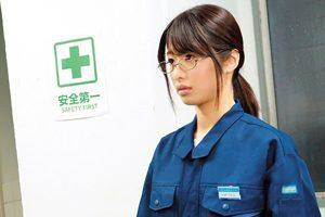 【川上奈々美】工場勤務の地味なメガネ娘は性欲が強く連続抜きでやっと満足する!